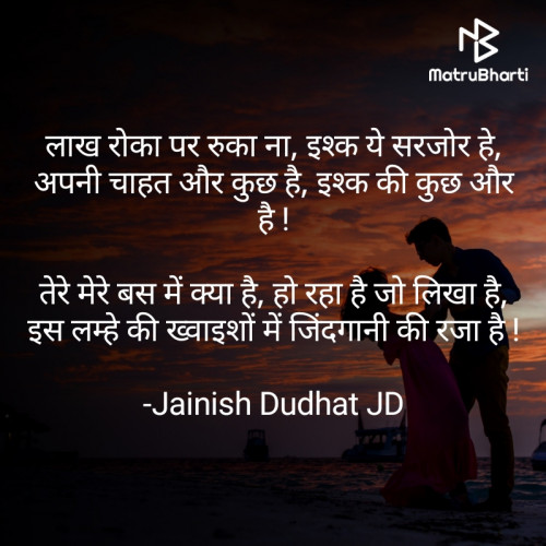 Post by Jainish Dudhat JD on 17-May-2021 09:06pm