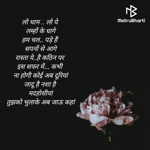 Post by Vaidehi on 19-May-2021 09:10pm