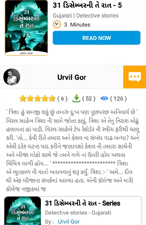 Post by Urvil Gor on 20-May-2021 11:26am