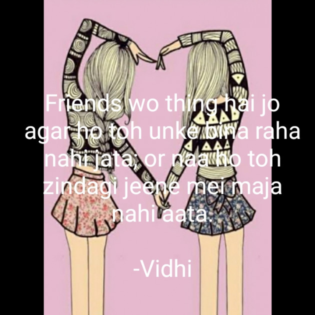 Hindi Shayri by Vidhi : 111708451