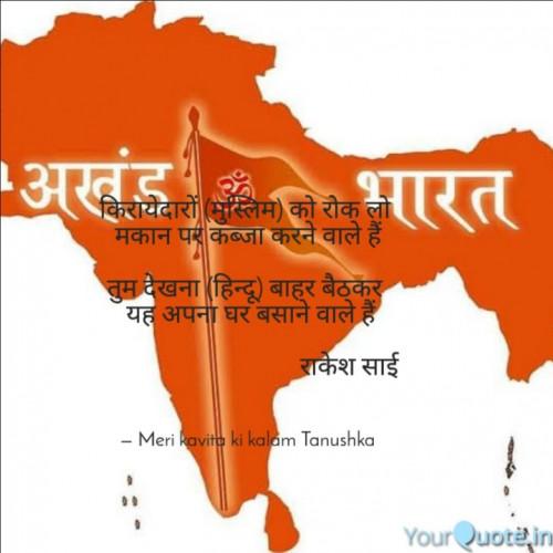 Post by Rakesh Sai on 21-May-2021 09:10am