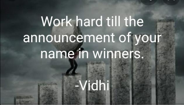 English Motivational by Vidhi : 111708999
