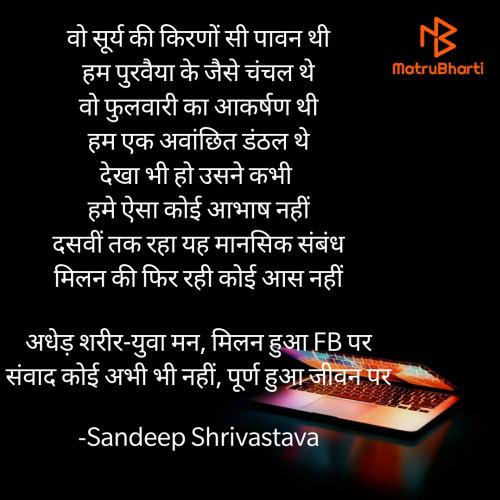 Post by Sandeep Shrivastava on 21-May-2021 08:58pm