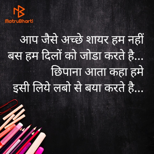Post by Durgesh Borse on 22-May-2021 02:51am