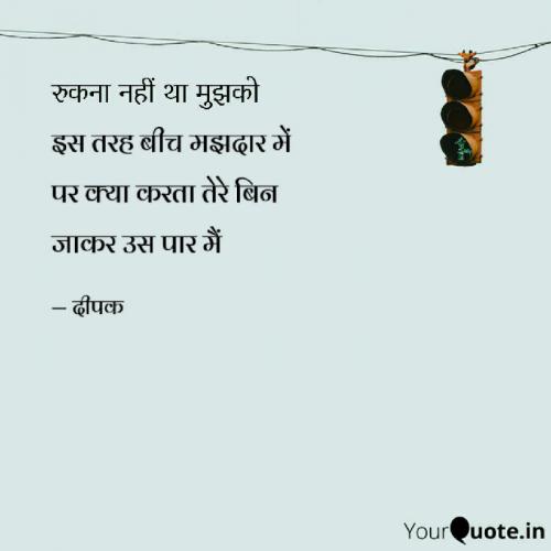 Post by Deepak Sharma on 23-May-2021 01:49pm