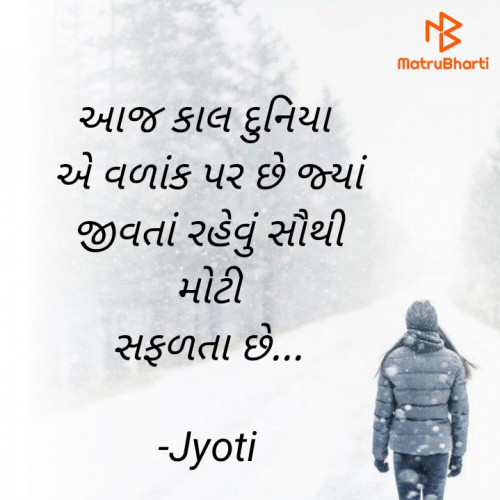 Post by Jyoti on 23-May-2021 06:19pm