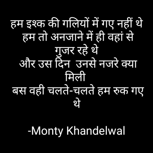 Post by Monty Khandelwal on 28-May-2021 09:47pm