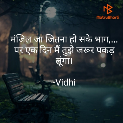 Post by Vidhi on 28-May-2021 10:41pm
