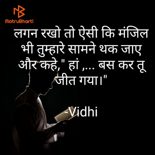 Post by Vidhi on 28-May-2021 10:48pm