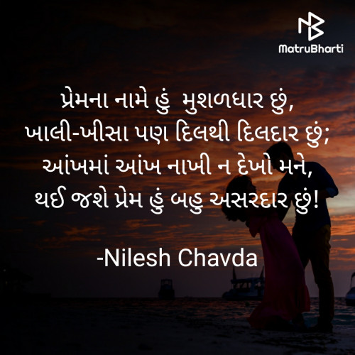 Post by Nilesh Chavda on 29-May-2021 04:57am