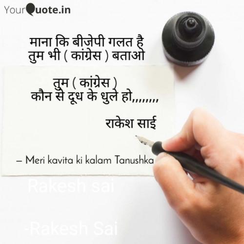 Post by Rakesh Sai on 29-May-2021 08:56pm