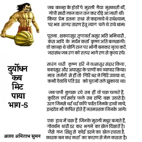 Post by Ajay Amitabh Suman on 30-May-2021 07:01am