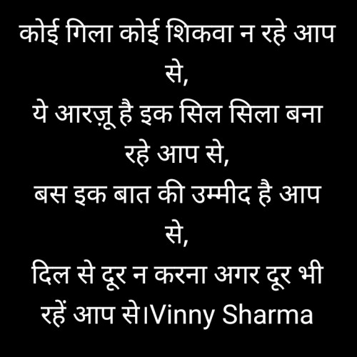 Post by Vinny sharma on 30-May-2021 06:06pm