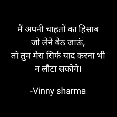 Post by Vinny sharma on 30-May-2021 06:24pm