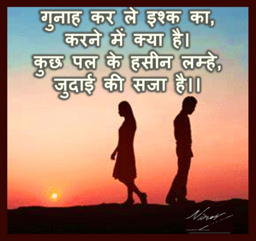 Post by Rajat Singhal on 31-May-2021 04:21pm