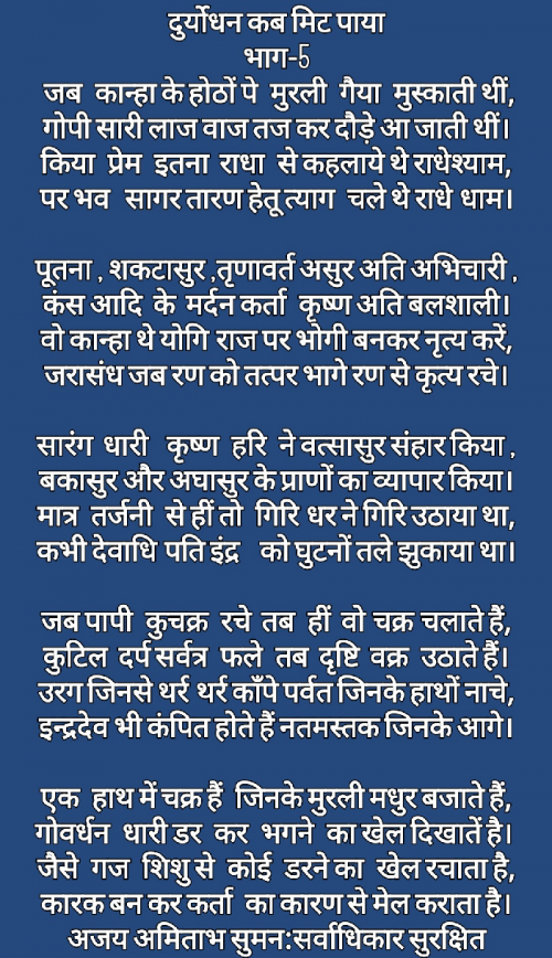 Post by Ajay Amitabh Suman on 01-Jun-2021 07:08am