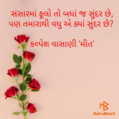 Post by Vasani Kalpesh on 01-Jun-2021 06:11pm