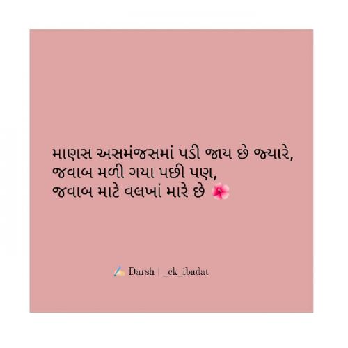 Post by Baarish on 02-Jun-2021 02:39pm