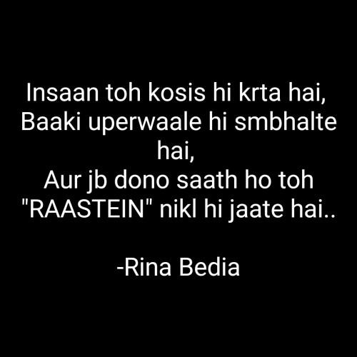 Post by Rina Bedia on 02-Jun-2021 10:03pm