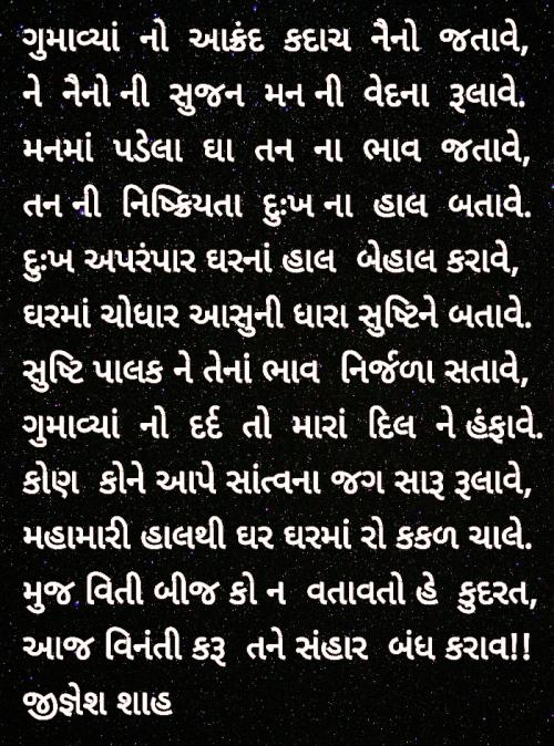 Post by Jignesh Shah on 03-Jun-2021 08:54am