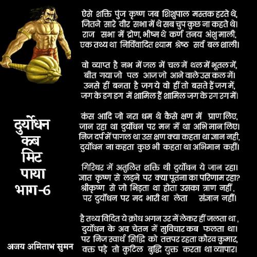 Post by Ajay Amitabh Suman on 03-Jun-2021 12:03pm
