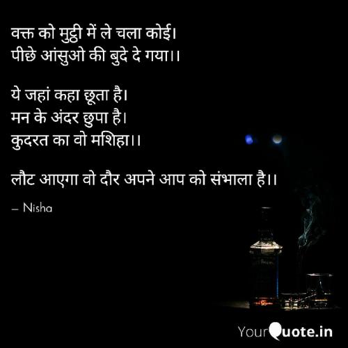 Post by Nisha Sindha on 03-Jun-2021 03:30pm