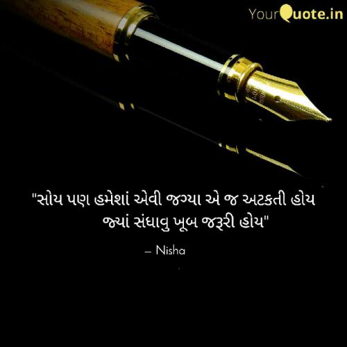 Post by Nisha Sindha on 03-Jun-2021 10:22pm