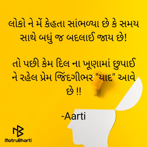 Post by Aarti on 03-Jun-2021 11:54pm