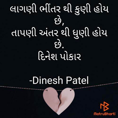 Post by Dinesh Patel on 04-Jun-2021 04:36pm