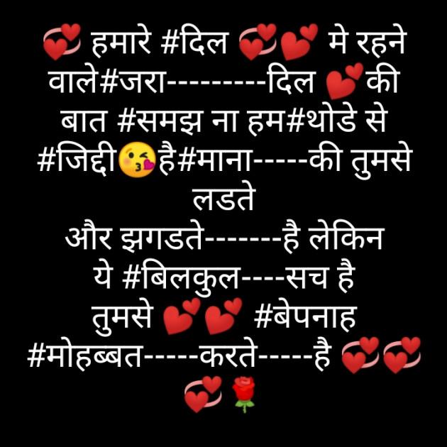Hindi Blog by Jaydeep Makwana : 111715655