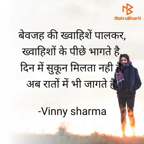 Post by Vinny sharma on 05-Jun-2021 12:15am