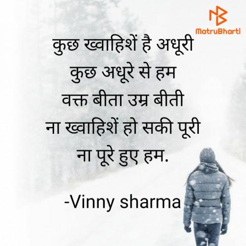 Post by Vinny sharma on 05-Jun-2021 12:20am