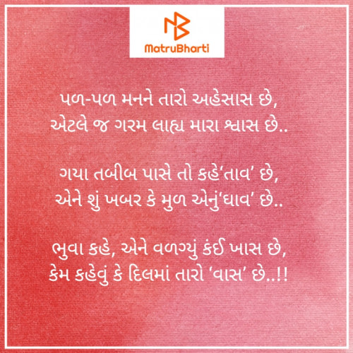 Post by Aarti on 05-Jun-2021 01:17pm