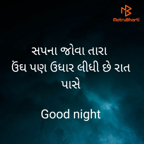Post by Aarti on 06-Jun-2021 12:30am