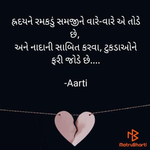 Post by Aarti on 06-Jun-2021 06:06pm