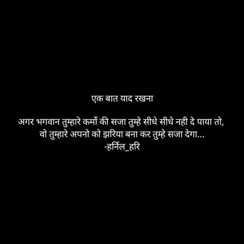 Post by Harsh Bhatt on 06-Jun-2021 06:49pm