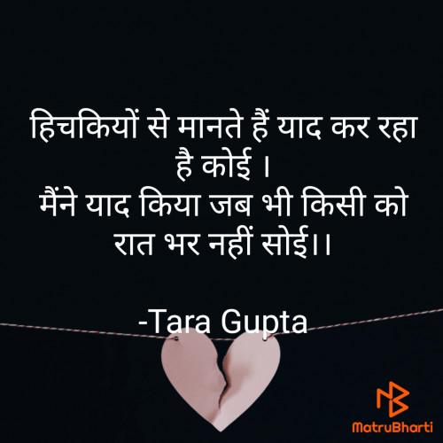 Post by Tara Gupta on 06-Jun-2021 11:25pm