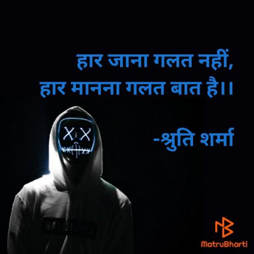 Post by Shruti Sharma on 07-Jun-2021 11:44am