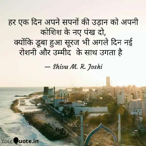 Post by Shivani M.R.Joshi on 08-Jun-2021 06:48am