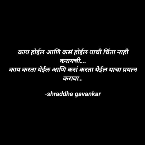 Post by shraddha gavankar on 08-Jun-2021 07:54pm