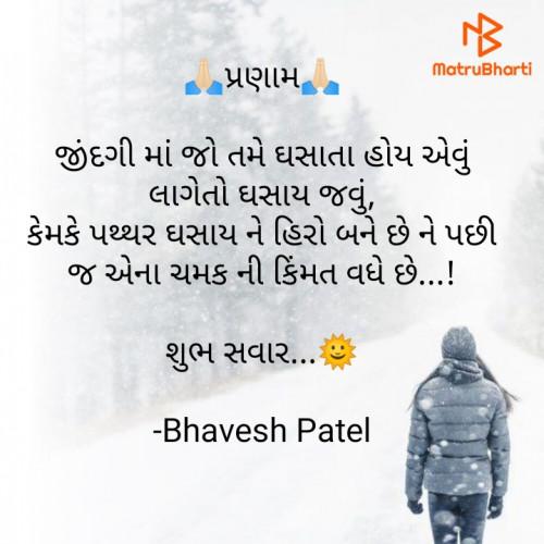 Post by Bhavesh Patel on 09-Jun-2021 09:52am
