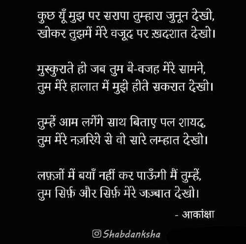 Post by Aakanksha on 09-Jun-2021 10:25am