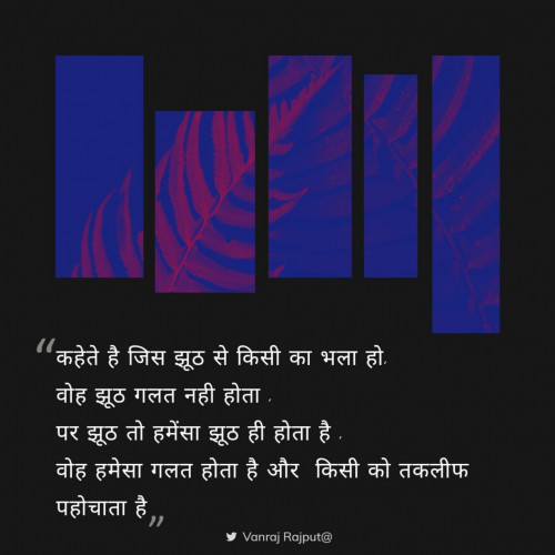 Post by Vanraj on 09-Jun-2021 10:36am