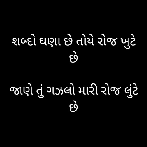 Post by Aarti on 09-Jun-2021 07:21pm