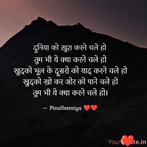 Post by Pinalbaraiya on 10-Jun-2021 09:22am