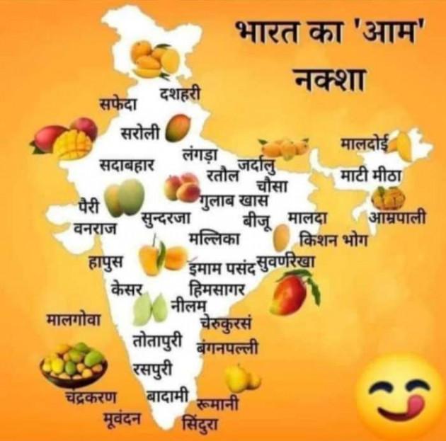 Gujarati News by RajniKant Joshi : 111718045