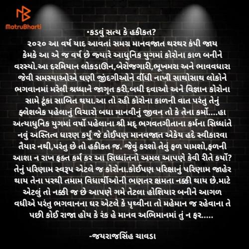 Post by Jayrajsinh Chavda on 10-Jun-2021 08:25pm