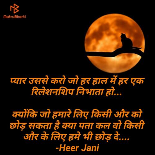 Post by Heer Jani on 11-Jun-2021 09:36am