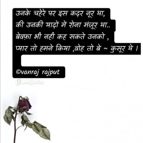 Post by Vanraj on 11-Jun-2021 10:24am