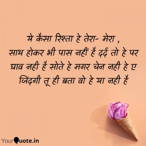 Post by Rajgor krunal on 11-Jun-2021 03:36pm